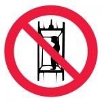 Знак P13 Запрещается подъем (спуск) людей по шахтному стволу ... •ГОСТ 12.4.026-2015• (Пленка 200 х 200)
