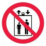 Знак P34 Запрещается пользоваться лифтом для подъема (спуска) людей •ГОСТ 12.4.026-2015• (Пленка 200 х 200)