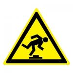 Знак W14 Осторожно. Малозаметное препятствие •ГОСТ 12.4.026-2015• (Пластик 200 х 200)