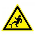 Знак W15 Осторожно. Возможность падения с высоты •ГОСТ 12.4.026-2015• (Пластик 200 х 200)